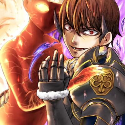 煉獄の王子