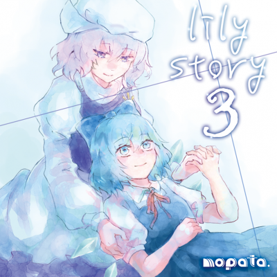 lily story 3