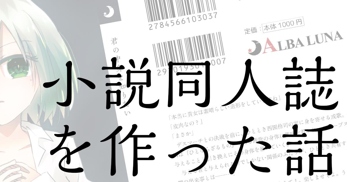 twittercard_reiaru