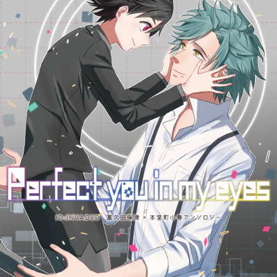 Perfect you in my eyes